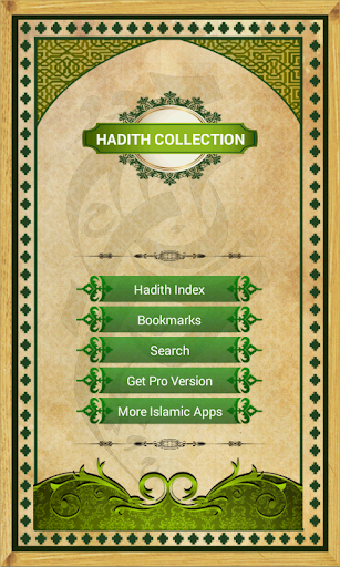 Hadith Collection Free Islam