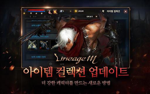 ub9acub2c8uc9c0M 1.1.21a screenshots 1