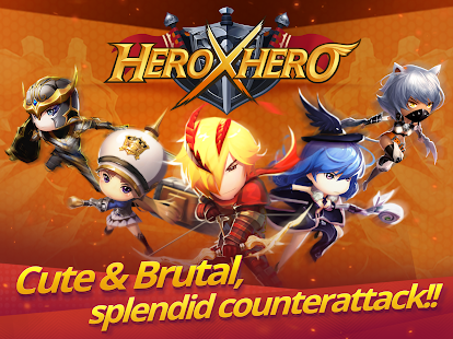 Hero x Hero Screenshot