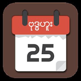 MMCalendarU - Myanmar Calendar & Exchange Rates