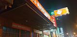 肉鮮生韓式烤肉 大雅店