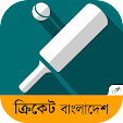 Cricket Ban.. file APK for Gaming PC/PS3/PS4 Smart TV