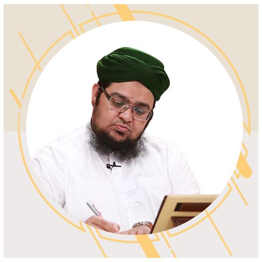 Mufti Qasim Attari - Islamic Scholar - Apps on Google Play