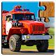 Cars, Trucks, & Trains Jigsaw Puzzles Game ?️ (game)