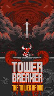 Tower Breaker - Hack
