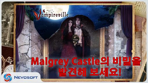 Vampireville Free Adventures