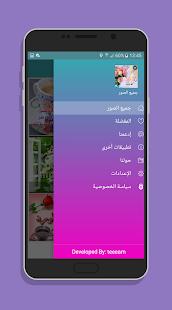 رسائل صور صباح و مساء الخير متحركة - náhled