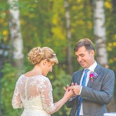 Wedding photographer Eduard Kulikov (kuliked). Photo of 29.09.2014