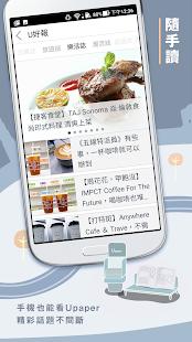 Taipei Commuter - náhled