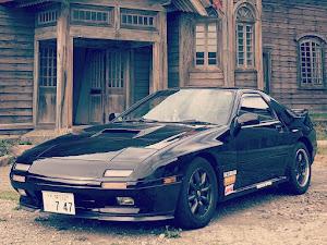 RX-7 FC3S サバンナRX-7 GT-Xのカスタム事例画像 ブツドリさんの2021年09月20日20:01の投稿