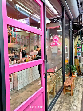 赤子 JUST KIDS vintage x café