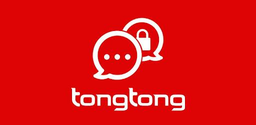tongtong - Посланник с совершенной безопасности