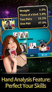 德州撲克 神來也德州撲克(Texas Poker)