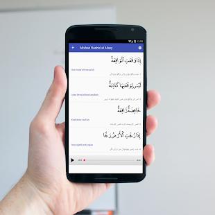 Surah Al Waqiah Urdu Translation MP3 - náhled
