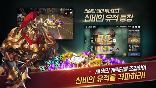 몬스터 길들이기 for Kakao screenshot 5