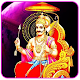 Shani Dev Bhakti Download on Windows