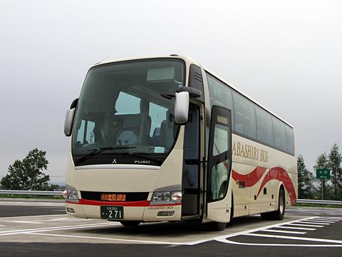 網走バス「千歳オホーツクエクスプレス」 ・271 十勝平原SAにて_05