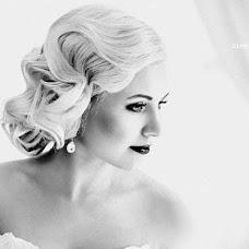 Wedding photographer Anastasiya Kirshina (kirshyna). Photo of 28.04.2016