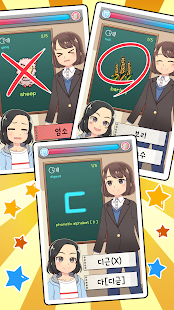My Korean Teacher : Quiz - náhled