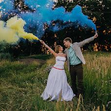 Wedding photographer Marusya Stankevich (marusyaphoto). Photo of 19.07.2017