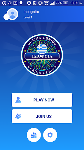 Millionaire Greek Genius - Free Quiz Trivia Puzzle 1.0.0.20190927 screenshots 1