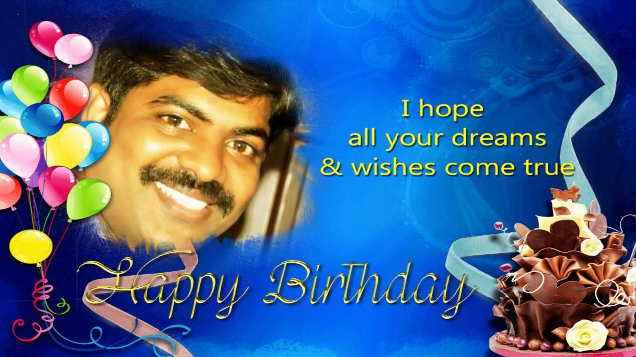Birthday Greetings Happy Frames Android Apps On Google