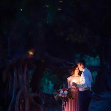 Wedding photographer Vitaliy Chapala (chapapro). Photo of 07.09.2016