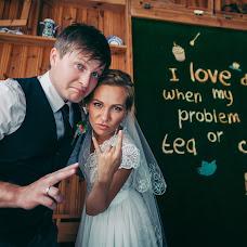 Wedding photographer Irina Akinshina (Eirini). Photo of 21.10.2016