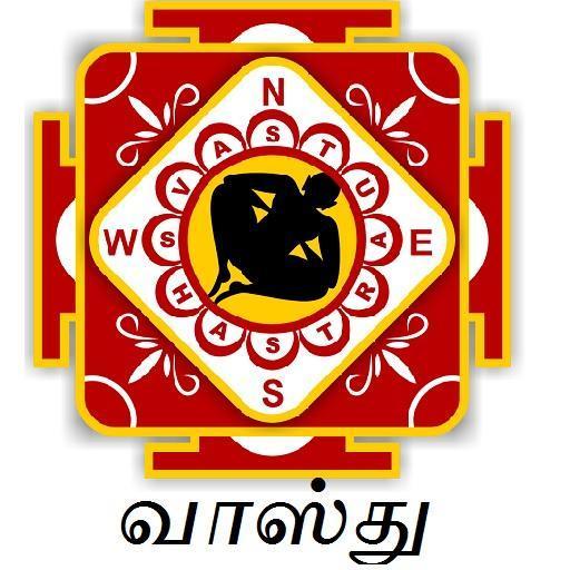 chennai vasthu,Vasthu Sastram in Tamil,tamilvastu,
