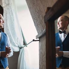 Wedding photographer Yuliya Medvedeva-Bondarenko (photobond). Photo of 19.02.2019