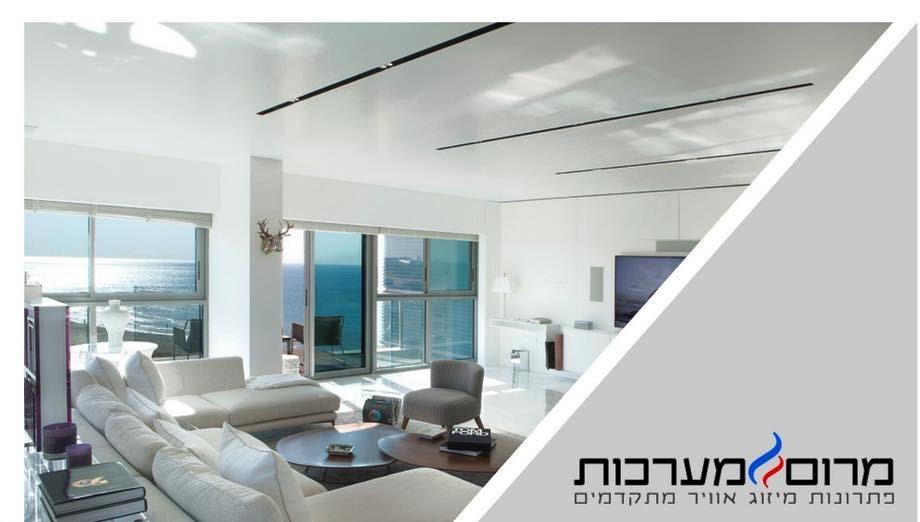 מרום מערכות מיזוג אוויר | מומלץ בונים בית