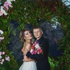 Wedding photographer Elena Eremina (ElenaChu). Photo of 21.07.2016
