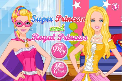 超级公主与皇家公主