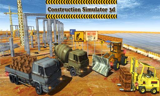 建設ローダーシム