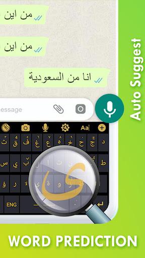 Screenshots der arabischen Tastatur 7