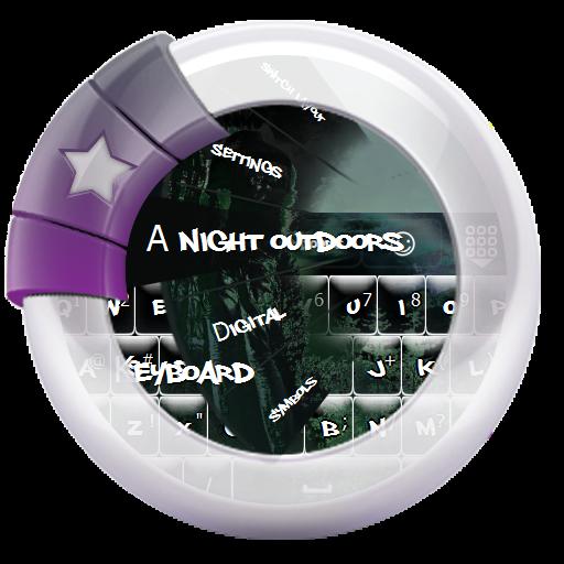 夜の屋外で GO Keyboard 個人化 App LOGO-APP試玩