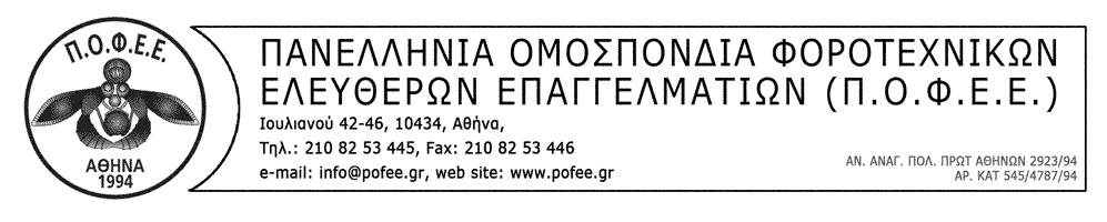 epistoloxarto