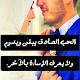عبارات جميلة عن الزواج بالصور Download on Windows
