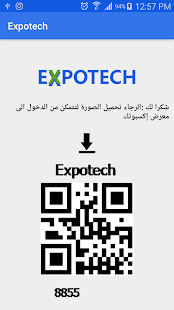 Expotech- screenshot thumbnail
