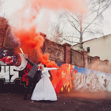 Wedding photographer Yura Sobolev (Termi). Photo of 14.04.2014
