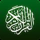 Free Quran icon