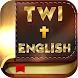 Twi & English Bible - Androidアプリ