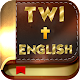 Twi & English Bible Android apk