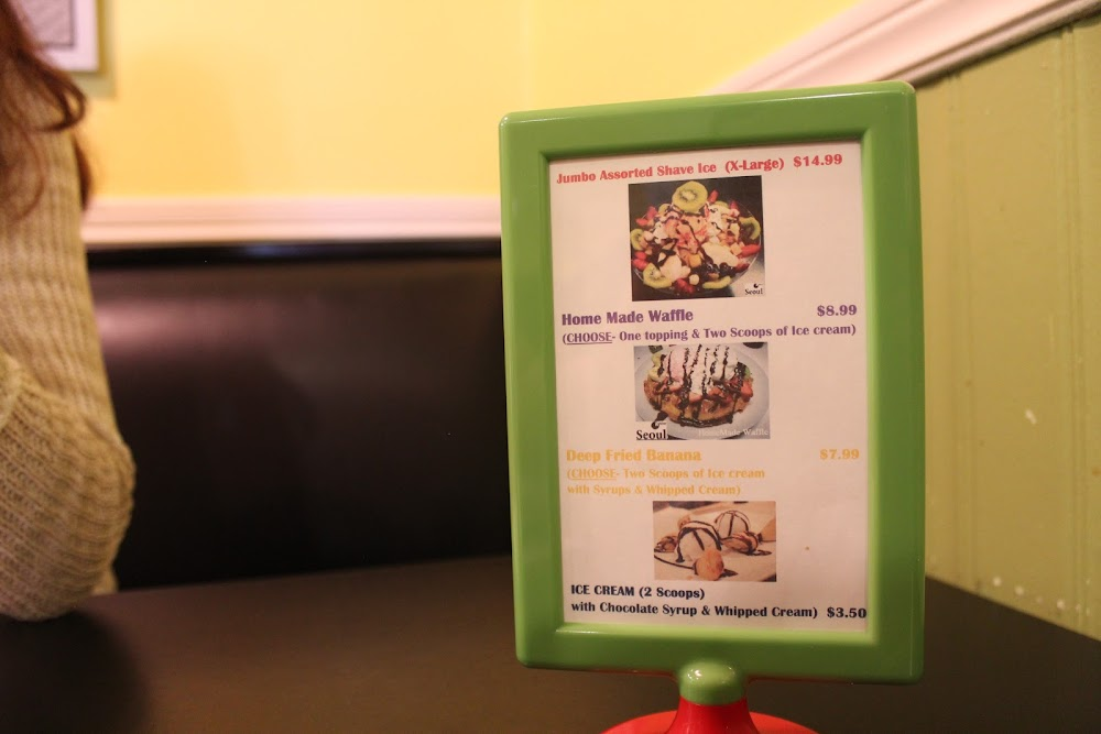 Dessert Menu including Patbingsu or Shaved Ice at Windsor Seoul (팥빙수)
