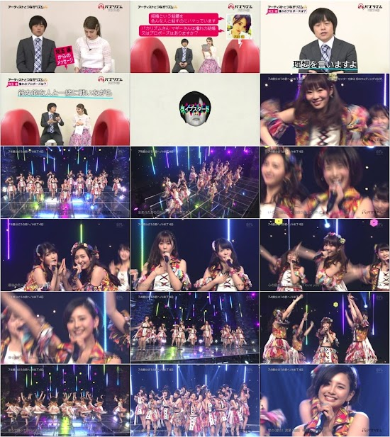 (TV-Music)(1080i) HKT48 Part – バズリズム 160408