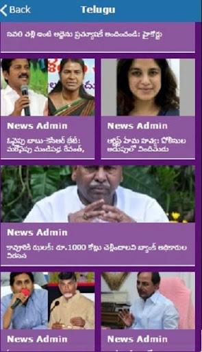 Hyderabad Local News