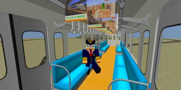 Real Train Mod Minecraft APK | APKPure ai