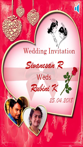 Wedding  Invitation 1.0.8 screenshots 1