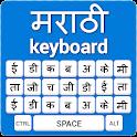 Marathi Keyboard English to Marathi Input Method icon