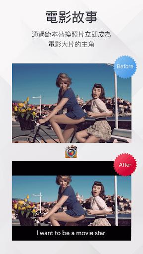 MakePhoto美刻圖文,照片添加文字,拍立得效果